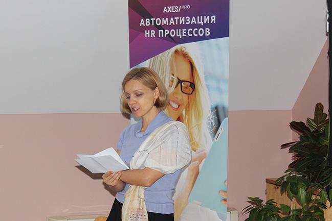 Юлия Сушкова / HR Клуб